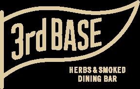 千葉県君津市の薫るダイニングバー「3rd BASE(サードベース)」|君津市南子安に2020年3月にプレオープンしました!燻製とハーブ料理をカジュアルに楽しんで頂くダイニングバー「3rdbase(サードベース)」です。ランチ、カフェ利用、お昼からのアルコールにも対応しています。