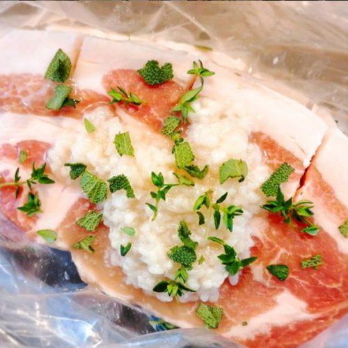 豚ロースのハーブ麹焼き